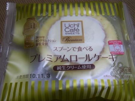 Cake2_101031