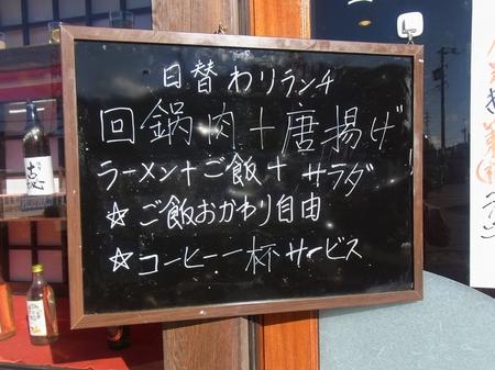 Koukou2_101127