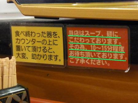 Keiji3_101211