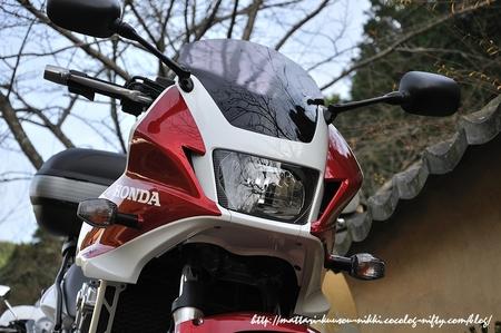 Toyo15_101212