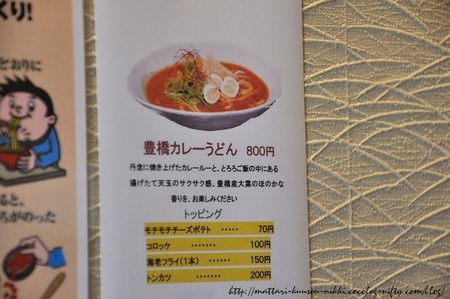 Toyo3_101212