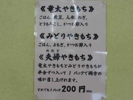 Cx13_110109