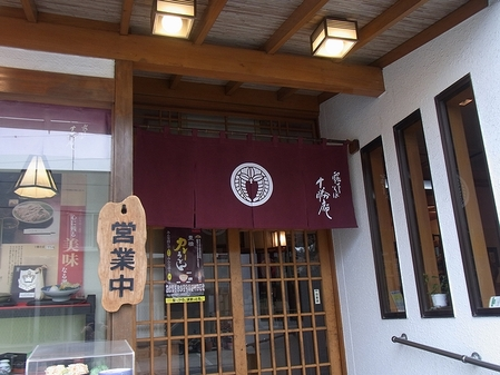 Tokachi2_110206