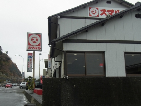 Sumaru2_110212