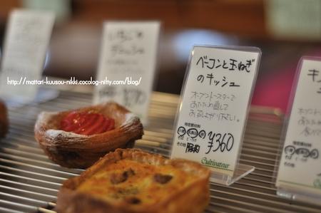 Gifu11_110410