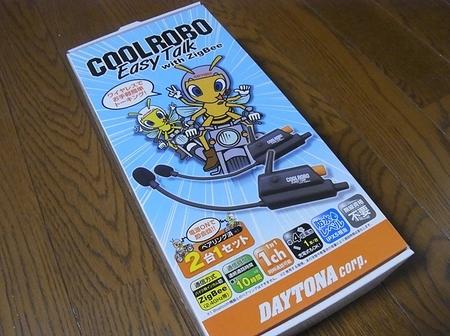 Coolrobo_110424