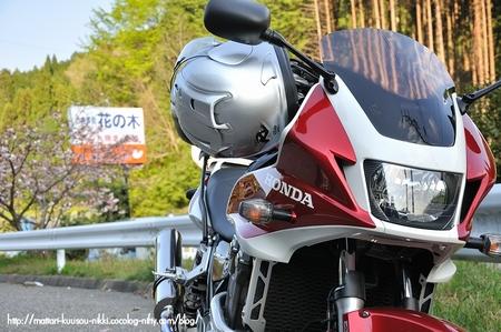 Misato10_110429