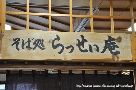 Misato11_110429