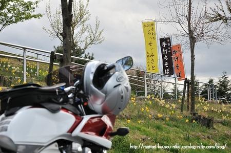 Misato1_110429