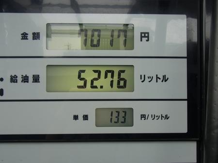 Gas_110530