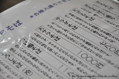4_20110702