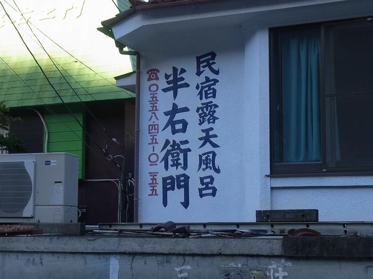 3_otokomae2012