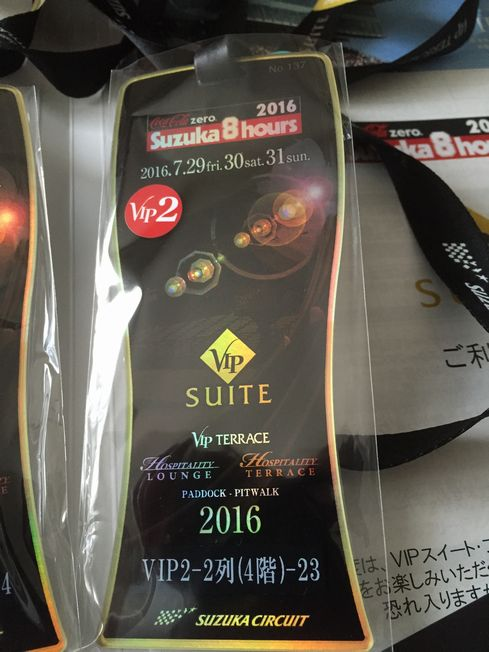 Ip12_suzuka8tai